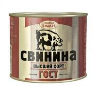 猪肉罐头 500g  Свинина тушеная ГОСТ высший сорт  500г