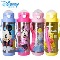 Disney/迪士尼 儿童水杯保温水壶儿童保温杯小学生不锈钢杯5654