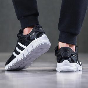 adidas阿迪达斯男鞋跑步鞋减震运动鞋BA8477