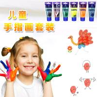 儿童手指画套装幼儿园宝宝画画套装绘画工具可水洗6色装