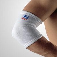 护具简易型肘部护套运动护肘简易型肘部护套运动护肘男篮球网球
