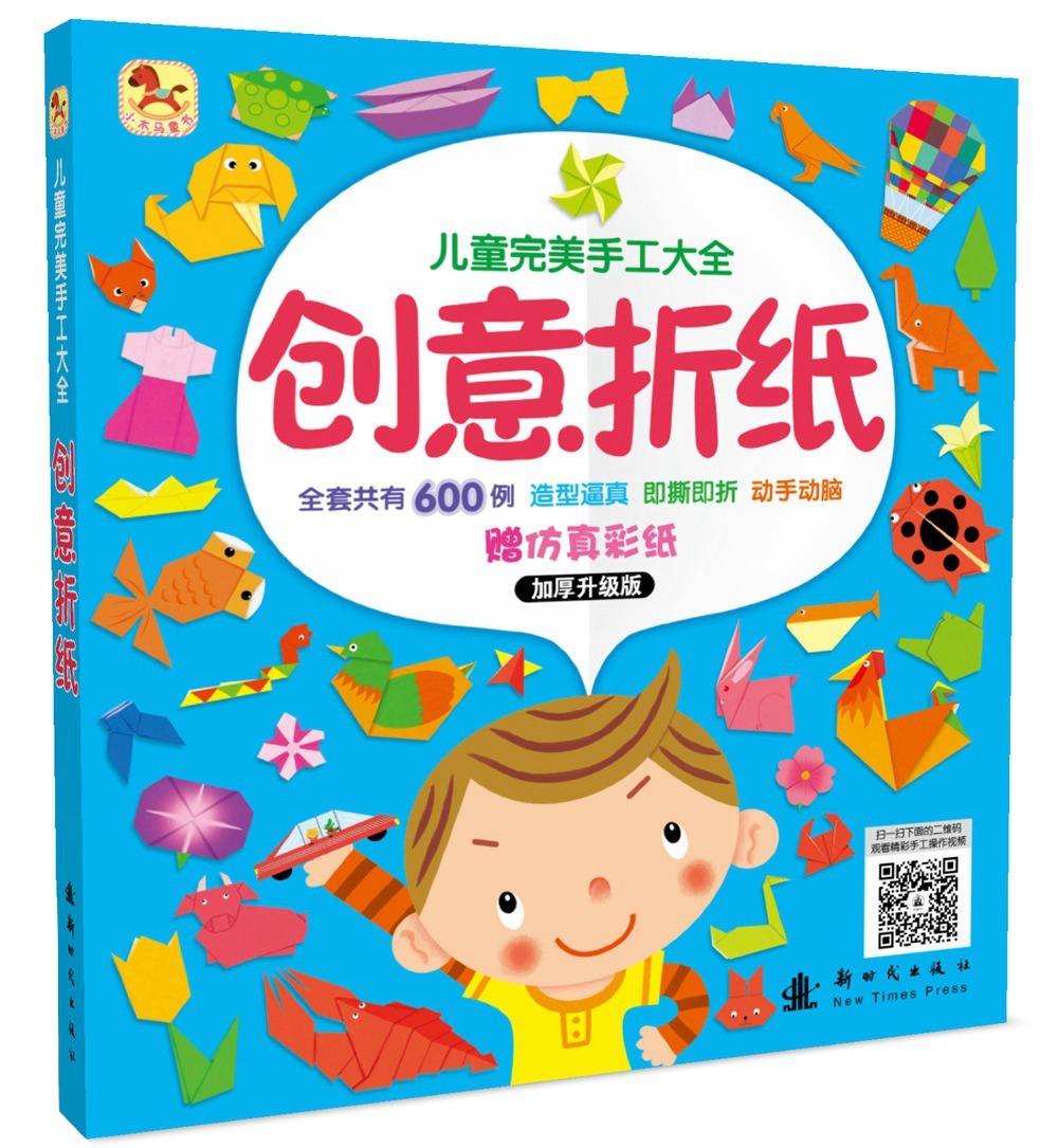 海底世界儿童艺术字