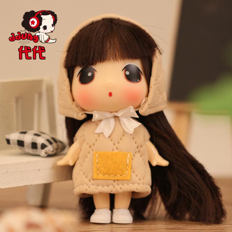 ddung/冬己韩国迷糊娃娃 9cm卡通可爱儿童玩具迷你小芭比娃娃_代代