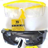波斯工具 护目镜 防护镜 防护眼镜 可伸缩 防紫外线