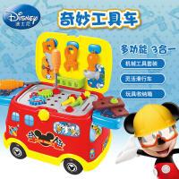 【年中促】迪士尼玩具机械工具套装儿童益智滑行车玩具男孩机械工具套装