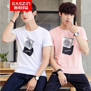 EASZin逸纯印品 男式短袖t恤 夏季新款橘子冰块印花体恤衫 莫代尔棉 圆领 修身版