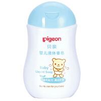 贝亲 婴儿液体香皂/沐浴露200ml IA121(原IA04)
