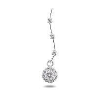 先恩尼 白18k金 钻石吊坠 HFGCDZ239相遇 结婚钻石吊坠