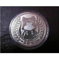 游戏周边 古剑奇谭2豪华版银币 古剑2游戏周边龙星商会收藏型纪念