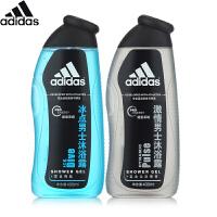 阿迪达斯 adidas激情男士沐浴露400ml+阿迪达斯 Adidas冰点男士沐浴露400ml