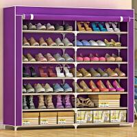 蜗家 加高加固双排7层收纳柜 收纳盒 储物柜 鞋橱 防尘防潮 收纳盒 收纳架 鞋柜 0707C