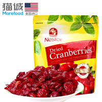 美国进口 乐事多Nestor蔓越莓干100g 小红莓烘焙原料进口果干果脯零食品