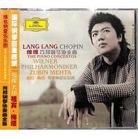 郎朗-肖邦钢琴协奏曲CD( 货号:200001805226623)