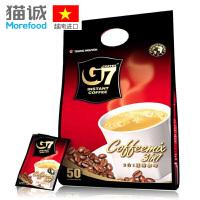 越南进口 中原 G7咖啡 三合一速溶咖啡 800g/50包 G7中原咖啡粉