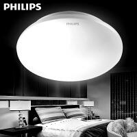 【包邮】飞利浦LED吸顶灯恒祥系列10W圆盘灯客厅灯卧室照明护眼灯走廊灯