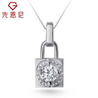 先恩尼钻石30分 18K金钻石项链/吊坠女款 情侣礼物 女友爱情锁HFGCDZ286