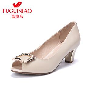 富贵鸟时尚头层牛皮简洁金属方扣女鞋鱼嘴女单鞋