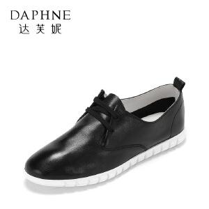 Daphne/达芙妮2017春夏休闲舒适真皮平底单鞋 百搭圆头系带小白鞋