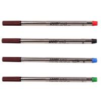 LAMY/凌美M63 宝珠笔/走珠笔/签字笔 笔芯 替换芯 黑、蓝可选0.7笔芯 单支无包装 适用于safari狩猎者、al-star恒星、vista自信、2000系列、演艺系列 宝珠笔芯。