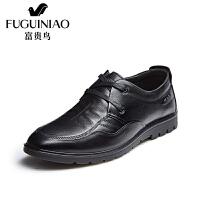 富贵鸟男鞋头层牛皮休闲皮鞋系带鞋