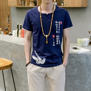 EASZin逸纯印品 男式短袖T恤 2017夏季棉麻新款中国风衣鹤风情印花体恤衫男