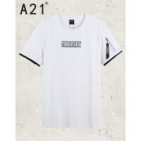 以纯线上品牌a21 2017夏装新款T恤男时尚字母印花假两件圆领短袖衫
