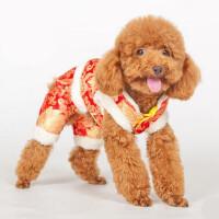 狗狗唐装宠物小狗四脚衣服秋冬加厚新年服装泰迪比熊博美过年棉衣