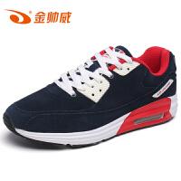 金帅威 男鞋低帮气垫复古反绒皮休闲鞋运动跑步鞋男学生鞋