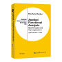 应用泛函分析 第2卷