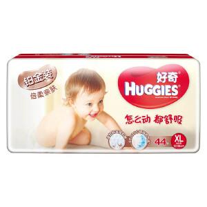 [当当自营]Huggies好奇 铂金装纸尿裤 加大号XL44片(适合12-16公斤)尿不湿