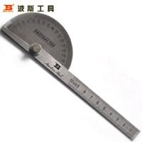 波斯工具 180度旋转 角度尺6寸 不锈钢