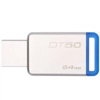 金士顿DT50 64G U盘64gb 定制u盘高速USB3.1 DT50刻字金属u盘 64g可爱优盘 蓝色