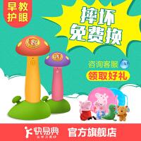 快易典点读笔Q10(橙黄色8G版)宝宝英语学习机 早教益智点读机 幼儿启蒙故事机 0-3-6岁儿童益智玩具