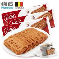 包邮 【比利时进口】 Lotus/和情 焦糖饼干250g*3份  比利时进口饼干零食品