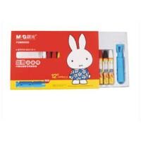 晨光文具 文具 米菲12色六角油画棒 蜡笔 送卷笔刀 学生儿童彩色画笔FGM90056