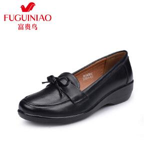 富贵鸟休闲妈妈鞋 皮鞋女单鞋 防滑软底老人鞋奶奶鞋
