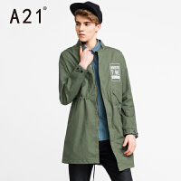 以纯A21秋装新款风衣男 中长款学生青年英伦立领百搭时尚男士外套2017
