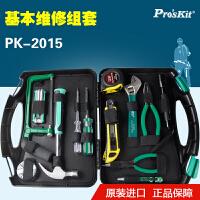 宝工 基本维修组套 电子电工维修 五金工具套装 PK-2015