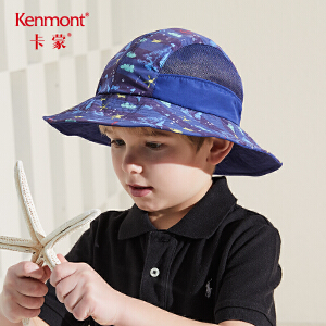 卡蒙3-6岁男童防紫外线太阳帽夏季女宝宝可折叠防晒帽户外大檐帽4789