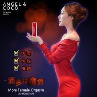 【九色生活】Angel美国进口高潮液女用润滑油女用高潮阴蒂快感情趣体验不一样的性福生活