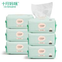 十月妈咪 婴儿棉柔巾手口100抽*6包 新生宝宝便携两用非湿纸巾