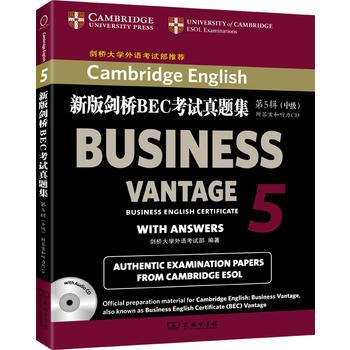新版剑桥BEC考试真题集第5辑中级