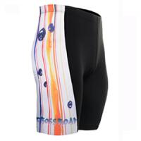 2015新款短袖骑行服套装 男女骑行服赛车服套装