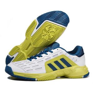 adidas阿迪达斯男鞋网球鞋运动鞋AQ2284