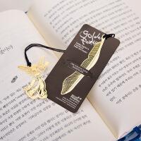 创意唯美镀金精致清新简约书签可爱精美树叶金属文化礼物文具