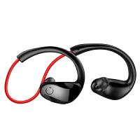 【包邮】S I7迷你隐形蓝牙耳机 车载通用型无线音乐入耳式女式蓝牙耳机 智能降噪 来电报号 IOS电量显示 蓝牙4.1 一拖二
