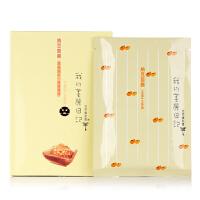 我的美丽日记 纳豆补水面膜10片装(高效锁水保湿)
