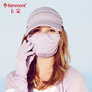 kenmont夏天女士防柳絮防晒口罩冰丝口罩薄款户外防尘防雾霾防沙透气骑车3195