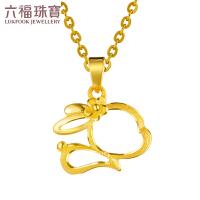 六福珠宝正品生肖兔足金Floret兔子黄金项链吊坠GDGTBP0009