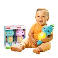 【当当自营】费雪 声光安抚小海马新生婴儿胎教亲子音乐毛绒益智玩具可爱礼物DGH82蓝色